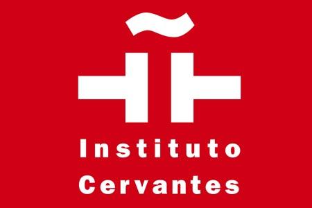 cursos profesor espanol instituto cervantes londres